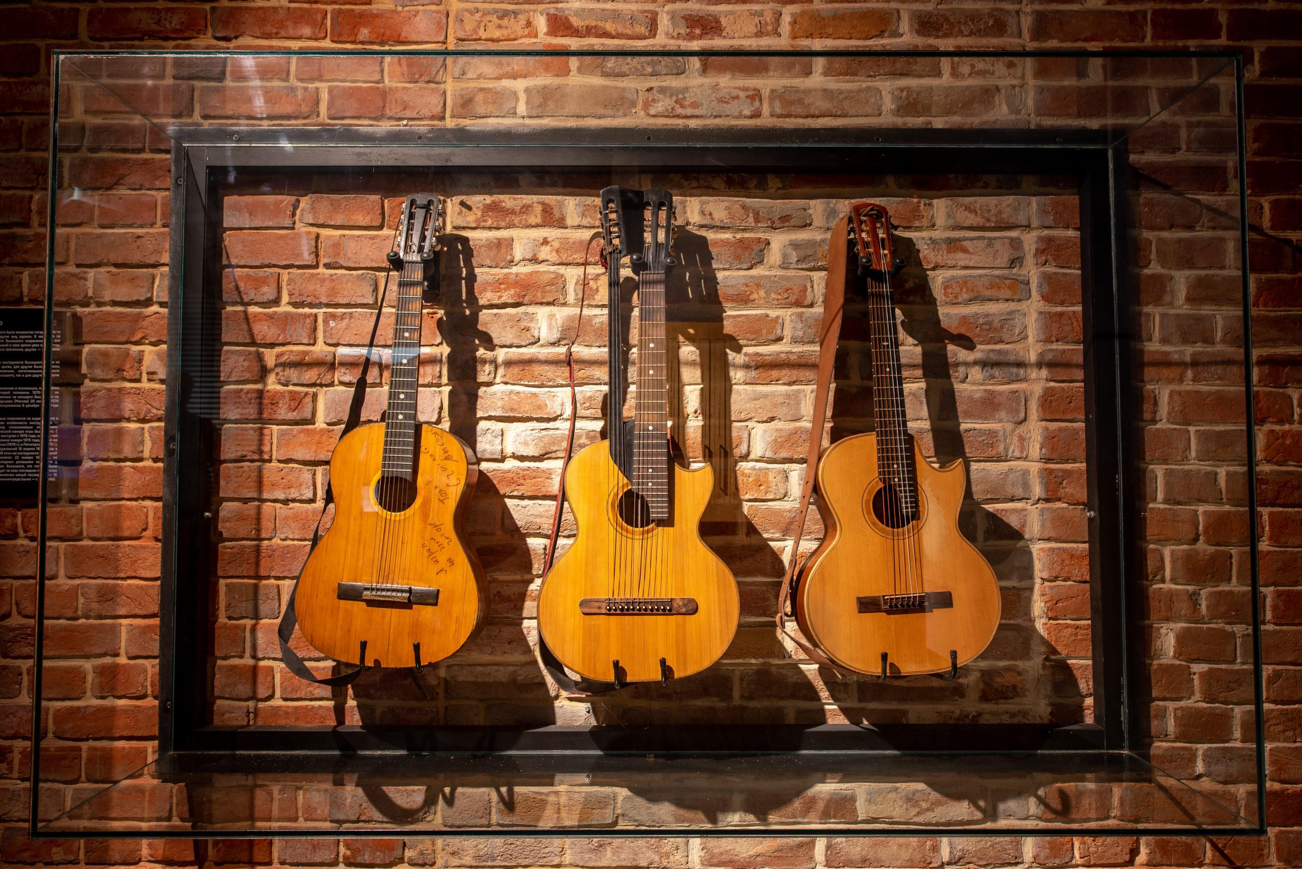 Гитары Высоцкого