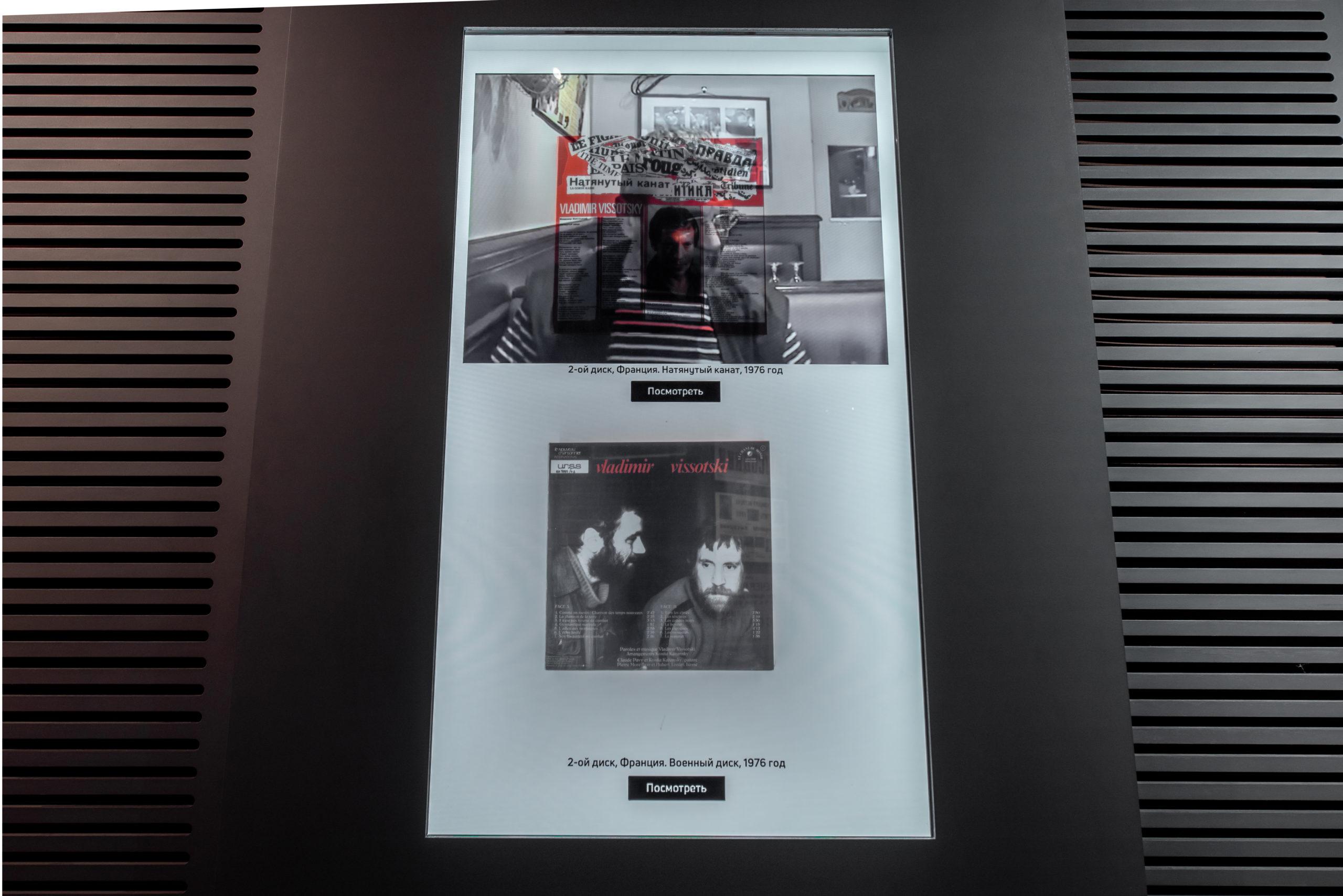 Интерактивная витрина с пластинками